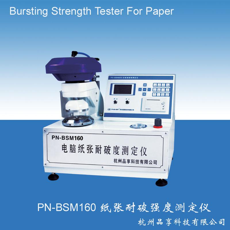 máy đo độ bục giấy