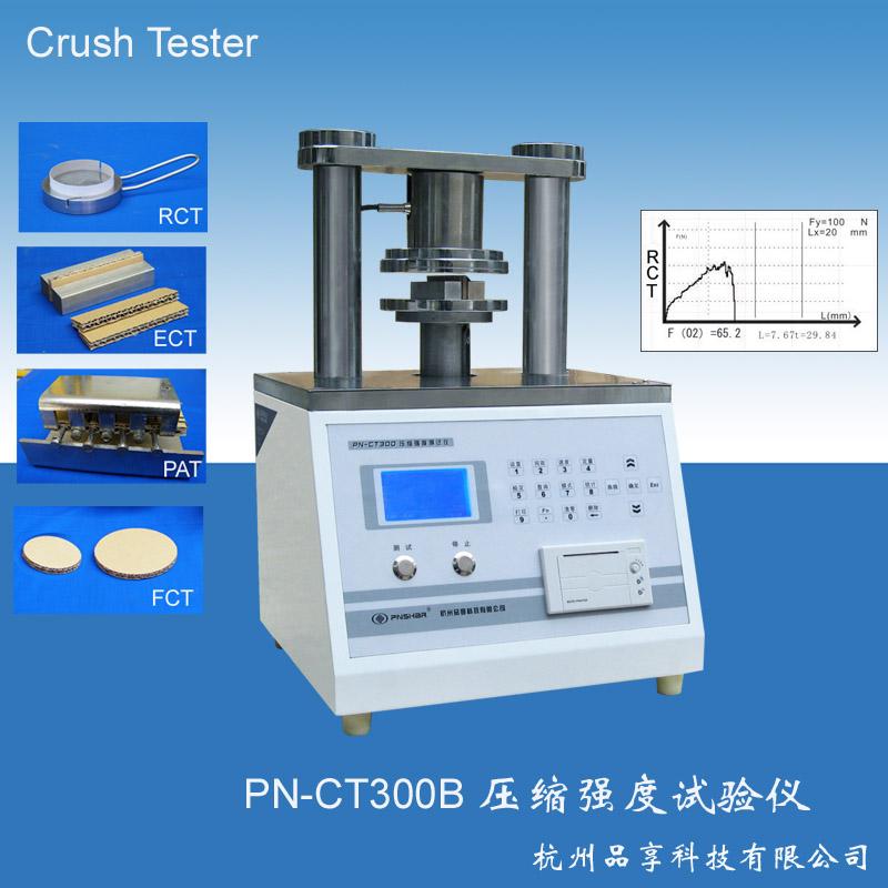 máy đo độ nén vòng
